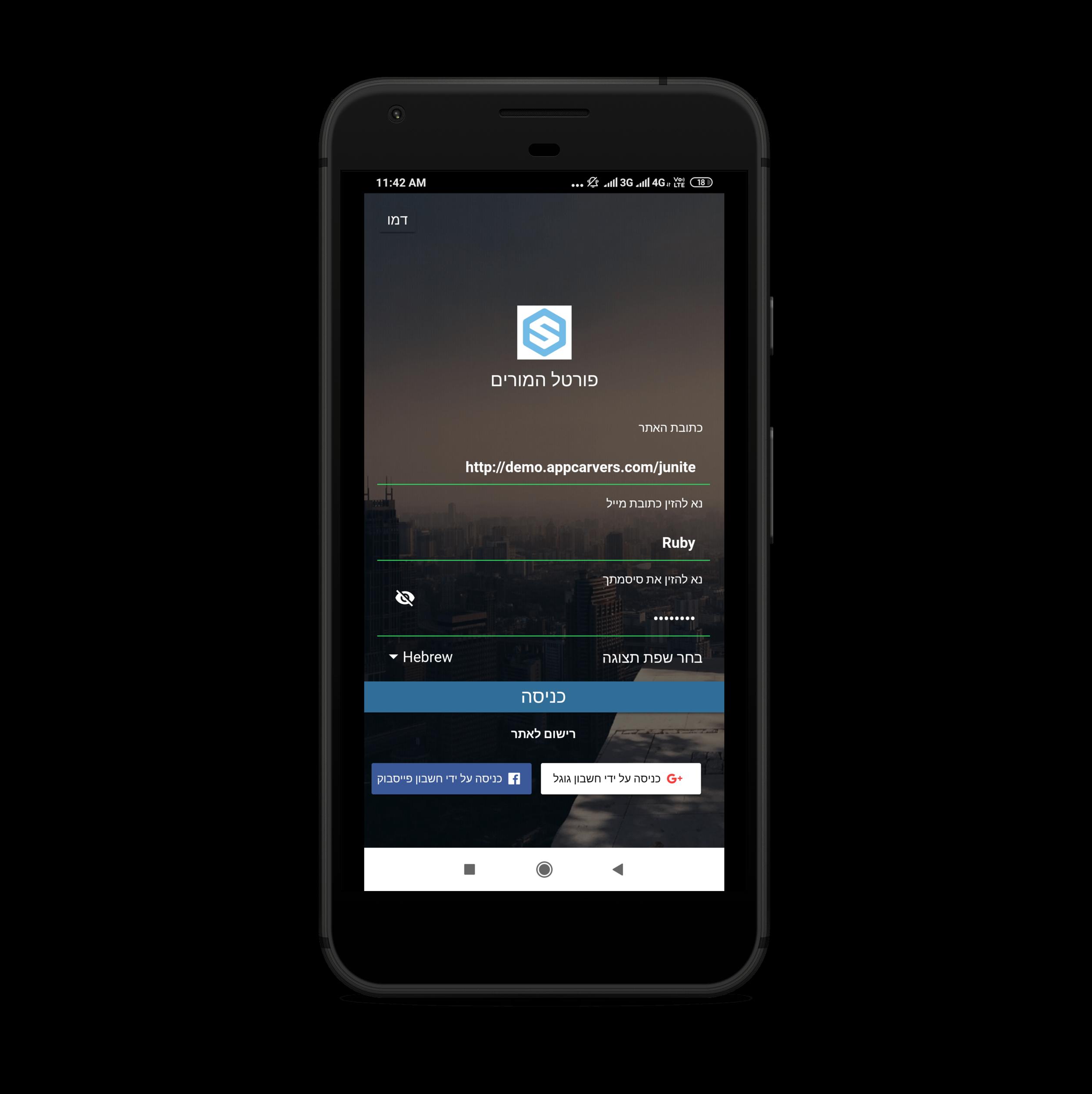 Rtl Chat App