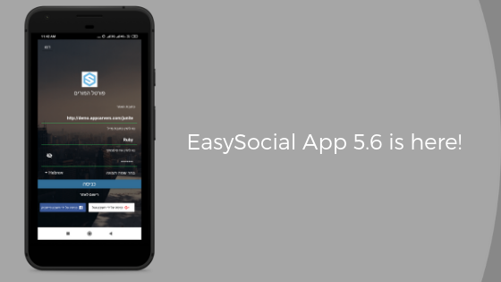 EasySocial-App-5.6-is-here