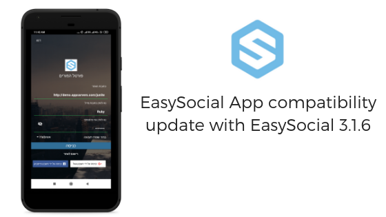 EasySocial-App-compatibility-update-1